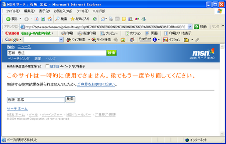 msn_search